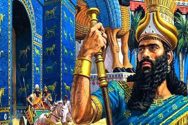 царь Навуходоносор II